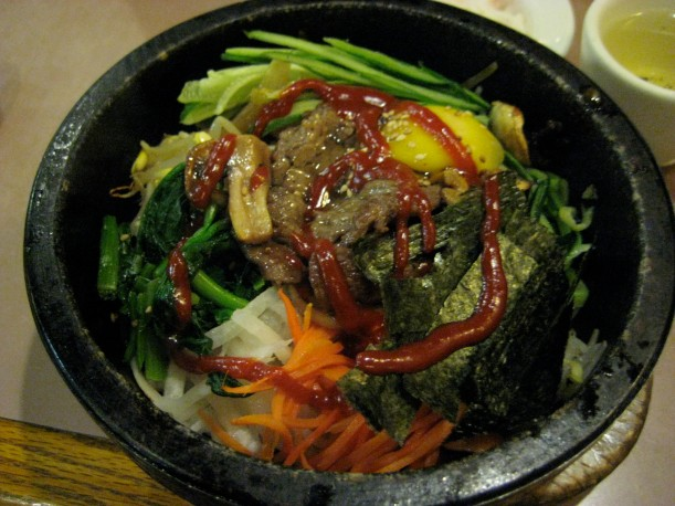 Dolsot bibimbap -- before mixing