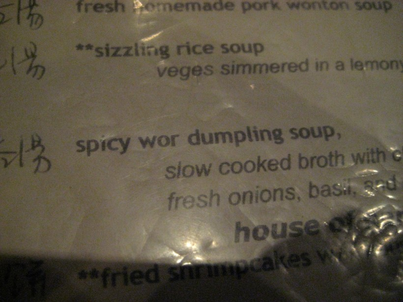 The menu offers some interesting dishes