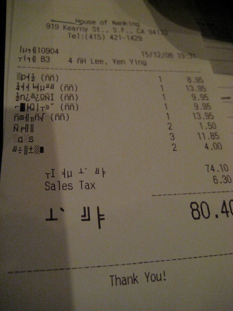 Our indecipherable receipt.