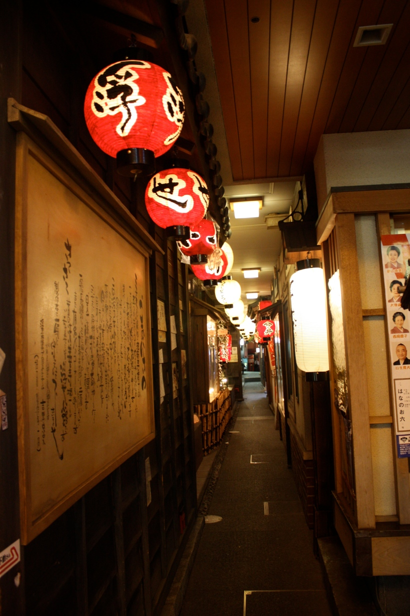 A quiet alley off away from the neon lights of the Shinsaibashi shopping mall