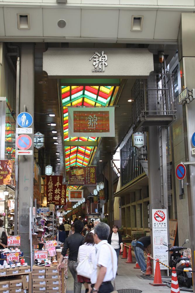 Entrance into Nishiki Market