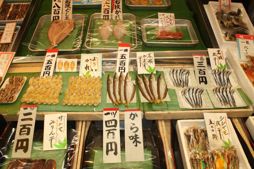 Artfully arranged fish