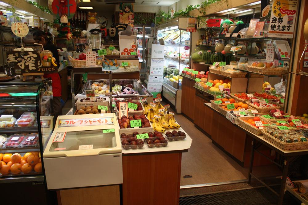 The only fruit stand I saw (kinda sad)