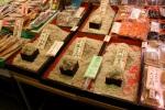 Tiny dried fishies.